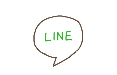 パパにLINEを教えるリスク。LINEのアイコン