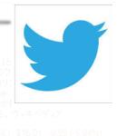 ツイッターの「#本名で出てくるGIF」のやり方!