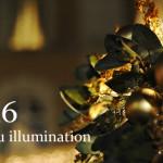 【2016年版】恵比寿のイルミネーションの混雑状況や点灯時間について