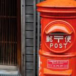 喪中はがきは郵便局で販売してる?切手はどうすればいい?