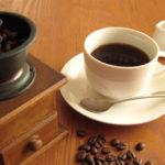 賞味期限切れのコーヒーは大丈夫?未開封や1年過ぎたら?